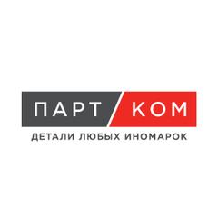Дата публикации вакансии 13 октября 2014
