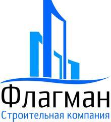 строительная компания в краснодаре сайт